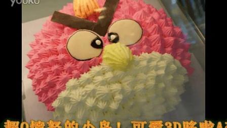 海象欢乐坊儿童生日蛋糕,Q到不行,赶快领走!拒绝色素!