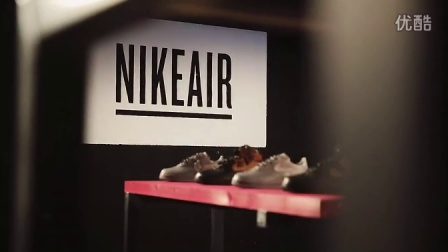 PIGALLE NIKE CUT
