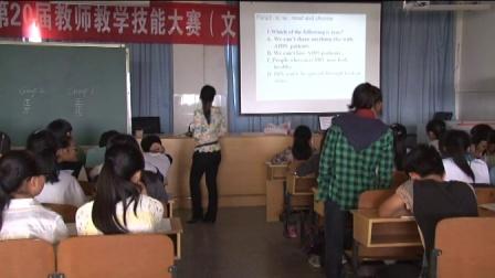 高安中学2014年教师优质课王敏娇讲课视频