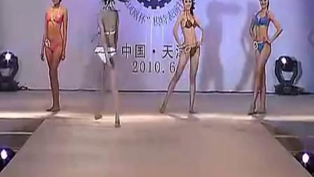 泳装--泳装模特大赛 特性感 模特走秀(21).flv