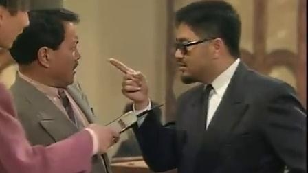 [FK影視出品]賭視秘笈_93.1993.EP15.TVRip.2AAC.瀟湘子