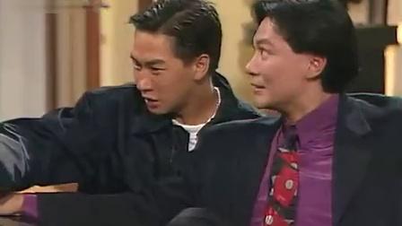 [FK影視出品]賭神秘笈93.1993.EP03.TVRip.2AAC.瀟湘子