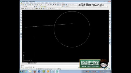 十天学会CAD教程第一天:CAD用户界面、座标及绘图的基本知识