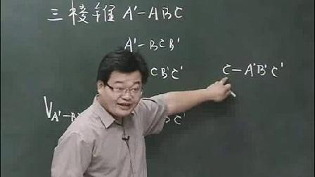 4柱体锥体台体的表面积和体积》高中数学必修2