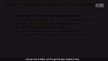 Weka在数据挖掘中的运用之二 2.2 (英文字幕)