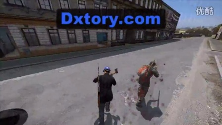 DayZ _ Test Video Gone Wrong