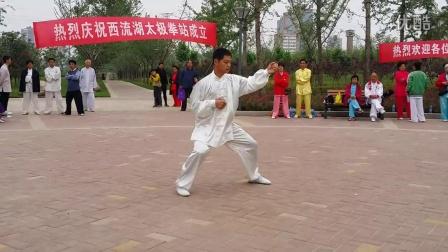 陈式太极拳综合套路------郑州碧沙岗公园辅导站贺斌老师西流湖展演