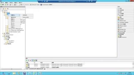 8使用 System Center Orchestrator 流程化控制 Azure 入门简介