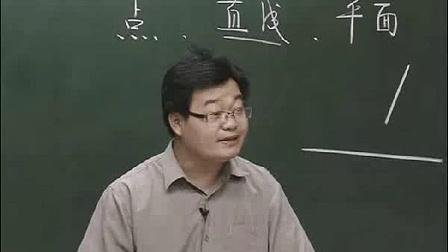7空间中直线与直线的位置关系》高中数学必修2