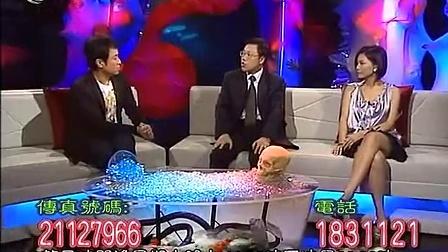 2009-05-16 有线怪谈:《奇人诡异档案》-神数逆命