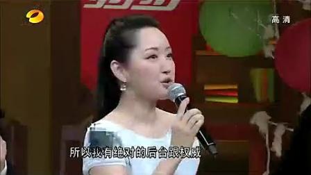 杨钰莹姐姐生日快乐