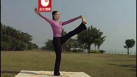 高清无广告 @增高方法大全 瑜伽增高第四节