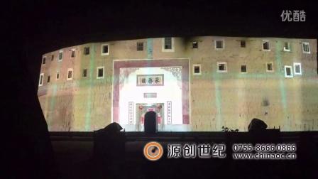 深圳源创世纪,喜力啤酒欧冠之夜-福建永定土楼大型异型建筑3D投影