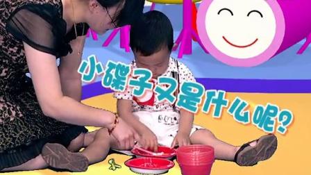 聪明宝宝第二十期 适合20个月以上 游戏 理货高手
