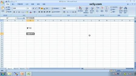 excel教程2.excel表格XLSX和XLS的区别