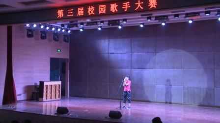 高一年级校园歌手大赛