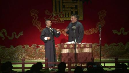 小岳岳于谦合说新版托妻献子 20140307