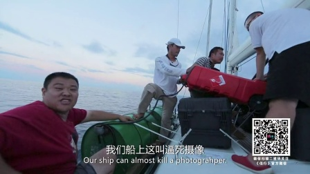 第十七期:北京号上的特殊来客