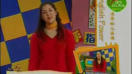 狮王儿童英语培训机构幼儿英语 启蒙英语 幼儿英语视频