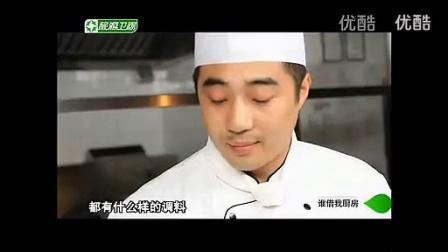 奶油芝士焗龙虾 水煮龙虾烹饪方法_标清