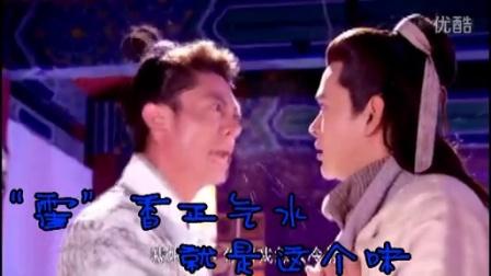 """《畅所欲言》第六期 """"日本50岁大妈组合欧巴酱爆红"""""""