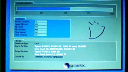 装系统教程_怎么安装_如何装系统_做系统_新手学电脑