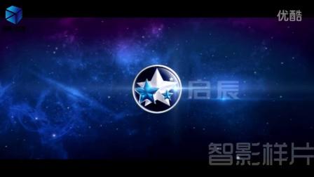 长沙影视制作中心 智影传媒 启辰汽车宣传片