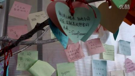 广西民族大学一周厨品DIY阳光工坊蛋糕店宣传片