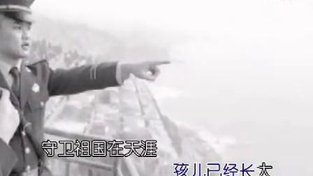 哨所的月光 - 刘宸 - 云星文化