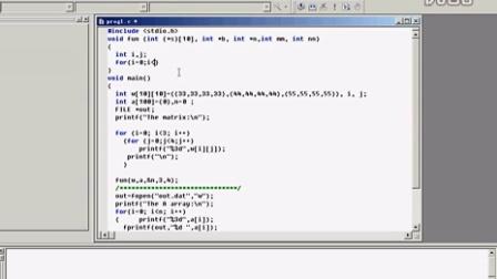 白山计算机二级培训二级C语言培训第16讲 (2)