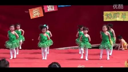 【儿童舞蹈】《甩葱歌》_高清
