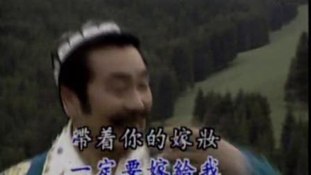 13、《达坂城的姑娘》视频歌曲
