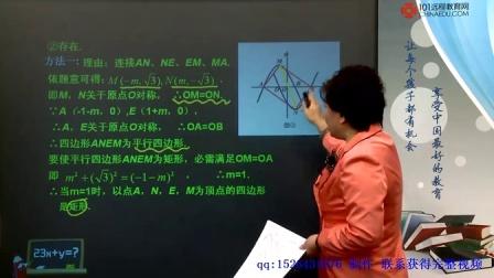 中考数学系列讲座之第一讲:考纲分析