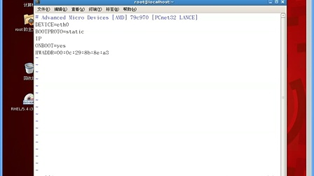 Linux 操作系统下 Oracle 11g 数据库软件的安装(一)