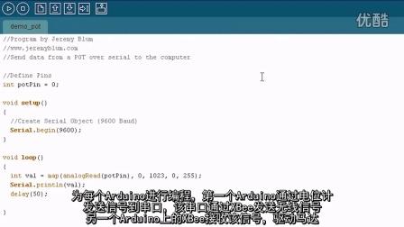 Arduino教程(9)无线通信(ZigBee,XBee)