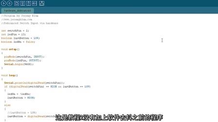 Arduino教程(10/15)中断和硬件去抖