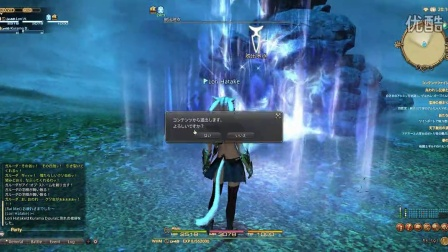 【Lori最终幻想14】风神Garuda-不划水的白魔都是折翼的天使