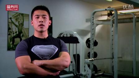 国家健身教练资格证要多少钱--北京国家健身教练资格证培训