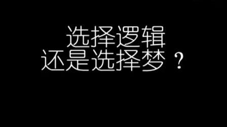 英语时间 第二期 世界文化探索之韩剧