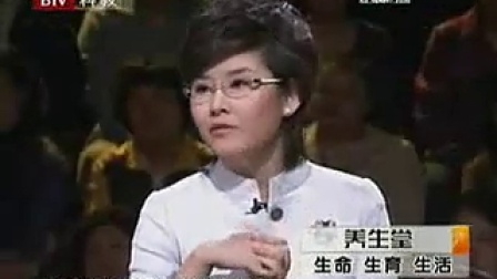 保鲜女人( 1 )--程凯博士