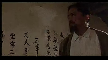 上饶集中营1997  04