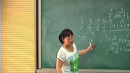高二数学选修2-3离散型随机变量的均值(期望)(一)