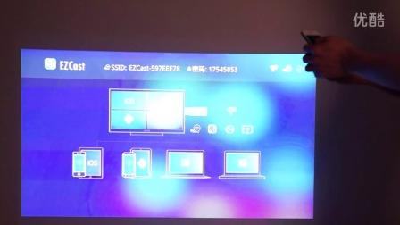 酷乐视X3S移动版 外观功能展示