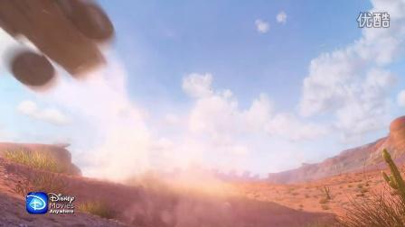 皮克斯最新动画短片,《赛车总动员》番外篇《水箱温泉镇大赛车》