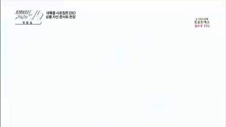 【Teukifish】[韩语中字]14509.火热的瞬间 XOXO EXO.E01
