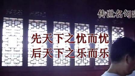 六省一市自驾游(8)  【游览岳阳楼、瞻仰毛泽东故居】