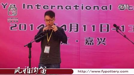 2014风雅国际陶笛节——《大漠孤烟直》,林风演奏