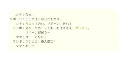 明王道日语 动漫日语课第1课:热血篇(上):家庭教师2(试听)
