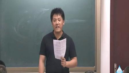 """第三期思泉·说""""仁者孔门"""""""