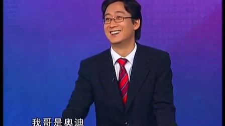 中国式营销-华氏亮剑_华红兵 培训视频讲座